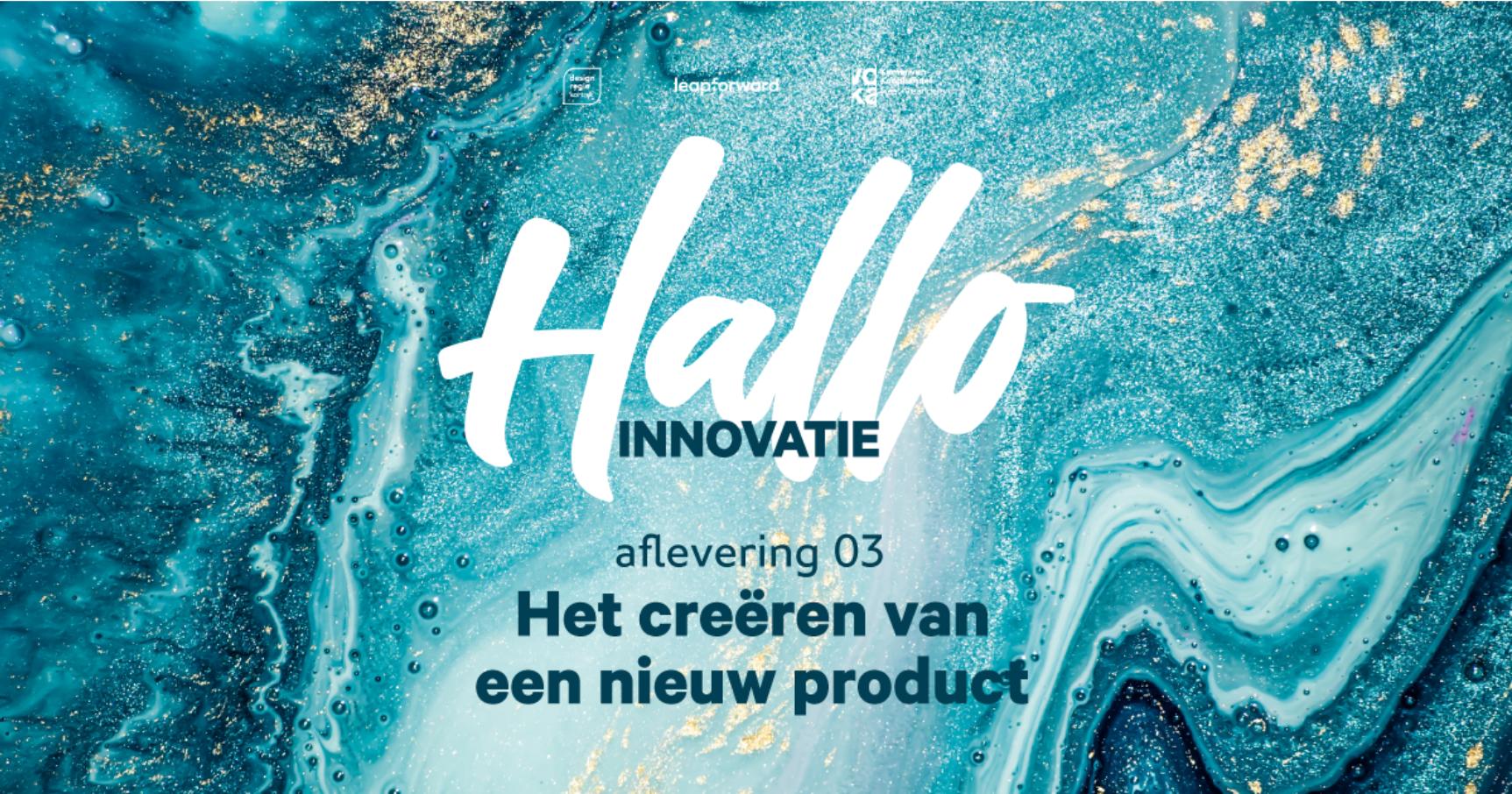 Hallo Innovatie Podcast visual rectangle01