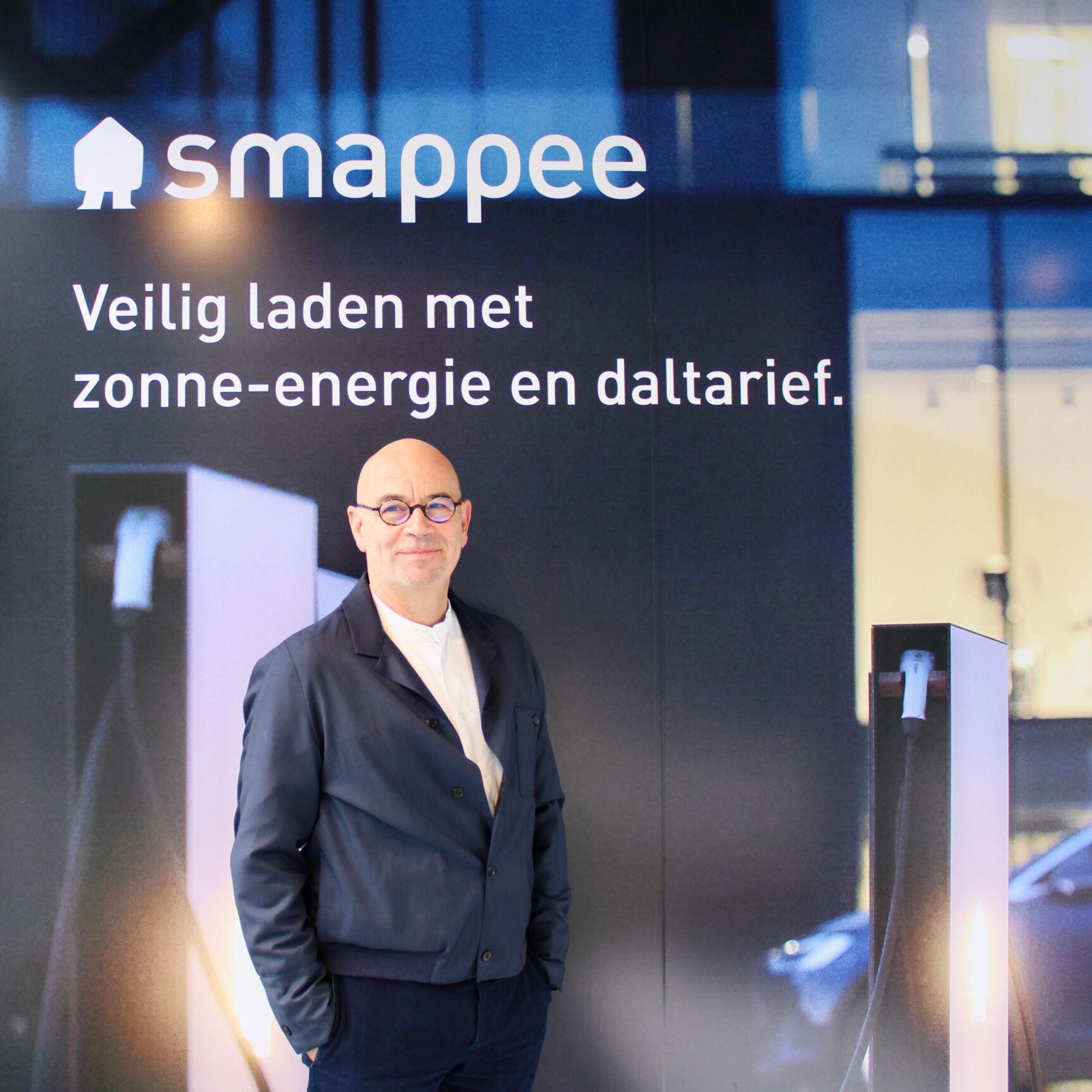Smappee KIOSK 4