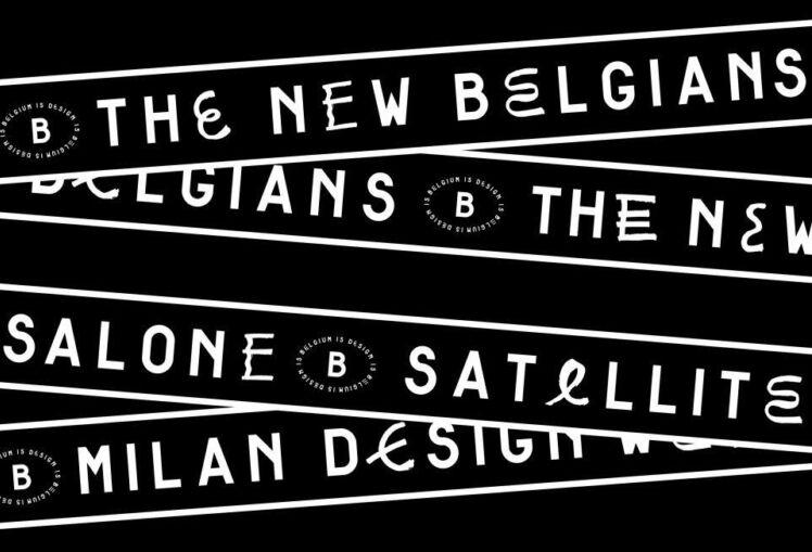 015 BELIDE Satellite RS Site Bi D